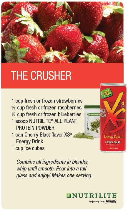 Add some energy to your smoothies with XS and Nutrilite All Plant Protein Powder!  To get more info on how to order please visit our store www.amway.com/ChrisandMariaD