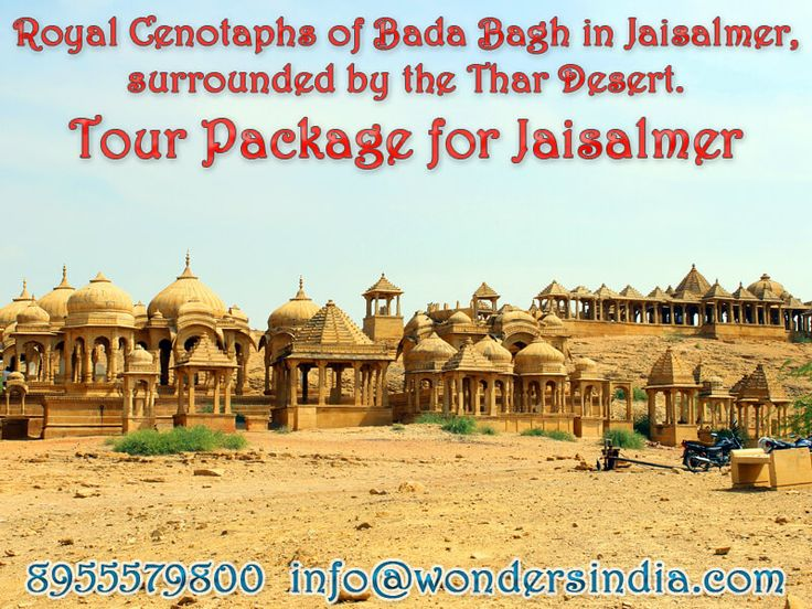 Guaranteed best deal for #Jaisalmer Hotels online Booking and Jaisalmer tour Package