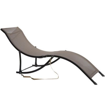 Bain de soleil Fun gris - Transat / Balancelle / Hamac - Mobilier de jardin - Jardin / Plein Air | GiFi