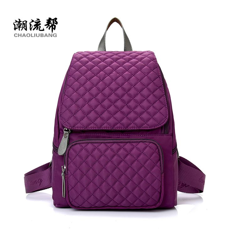 NEW ARRIVAL Stylish Women Backpack Korean School Bags Diamond Lattice Travel Bag Oxford Bag Mochia Bolsas Feminina CLB15-254