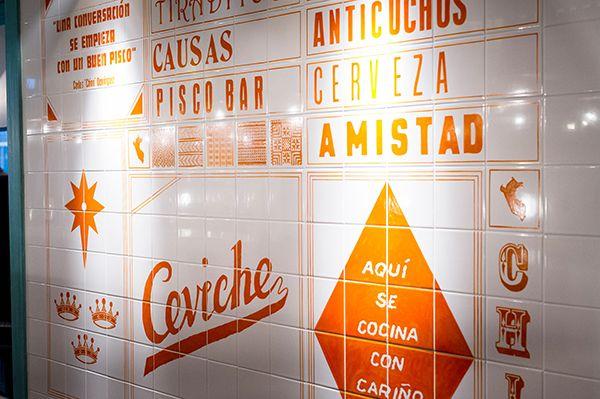 Peruvian Kitchen Ceviche Restaurant and Pisco Bar