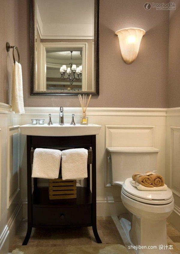 Amazing Bathroom Design Photo Decorating Inspiration