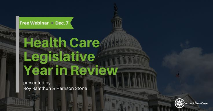 Health Care Legislative Year in Review, and What to Look For in 2018 - Join Roy Ramthun - aka Mr. HSA - and Harrison Stone, ConnectYourCare's General Counsel, as they dive into the proposed policy changes of the past year and what's ahead for 2018