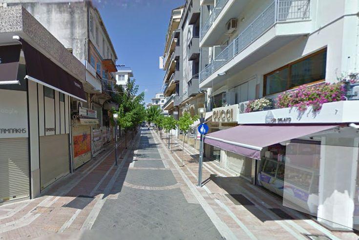 οδός Παπαστράτου Αγρίνιο
