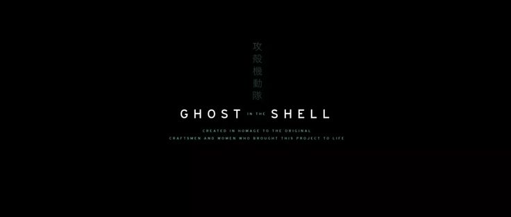 PROJECT 2501 : HOMAGE TO GHOST IN THE SHELL on Vimeo