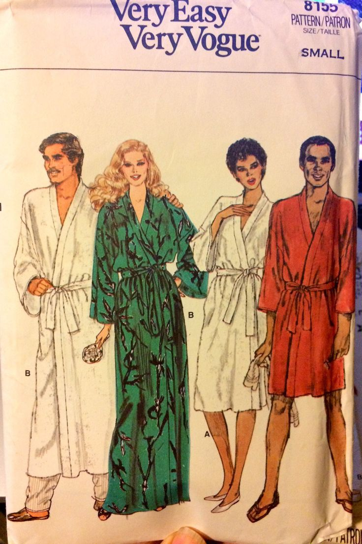 Vintage Sewing Pattern Vogue 8155 Misses' or Men's Robes size Medium Chest 38-40 inches   Complete by GoofingOffSewing on Etsy