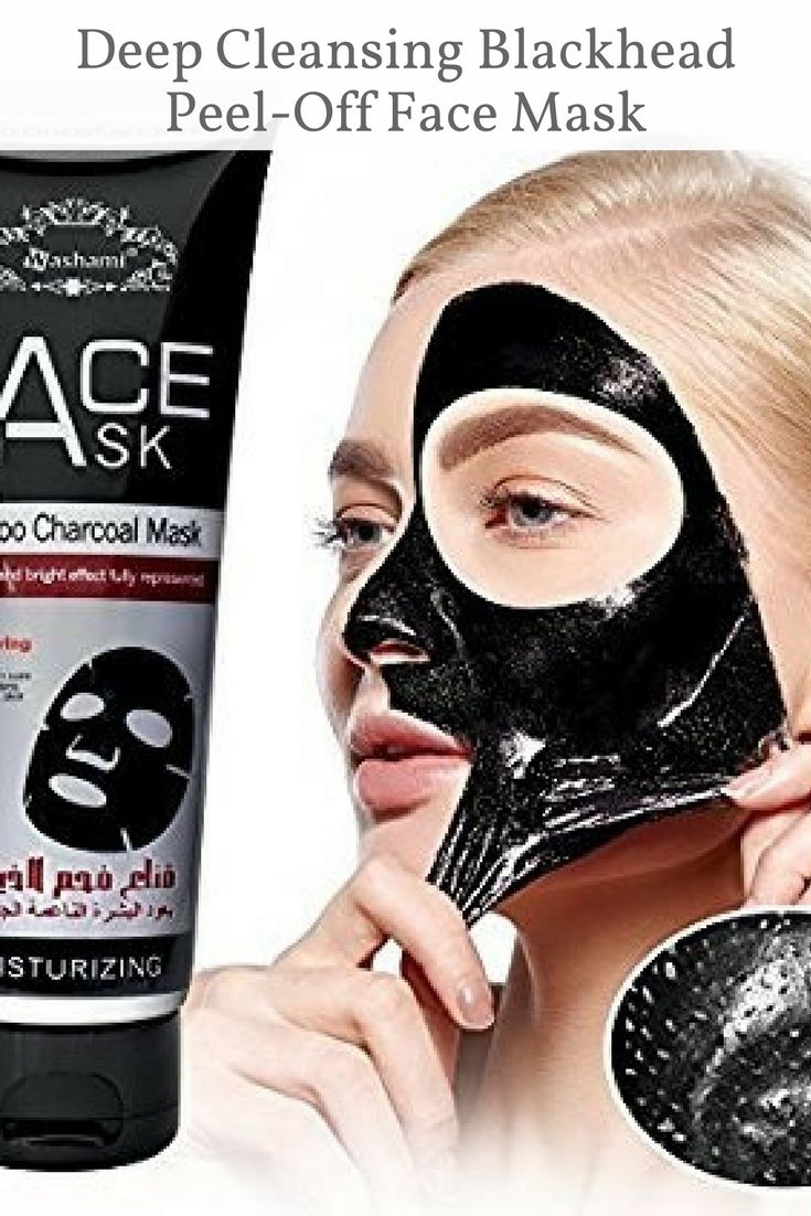 The purifying black peel off mask contains Charcoal extract which can infiltrate into the bottom of skin and double the effects of moisturizing. || Amazon || beauty hacks, beauty tips, make up, make-up ideas, make-up products, make-up storage, make-up looks, skin care, skin care routine, skin care tips, skincare products, face masks for blackheads, face masks acne, face mask for oily skin, skin care acne.