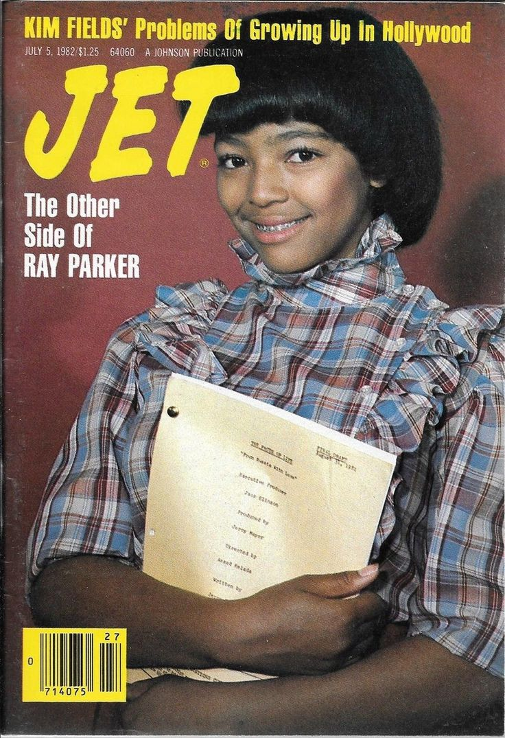 Kim Fields on the cover of Jet Magazine (1982)