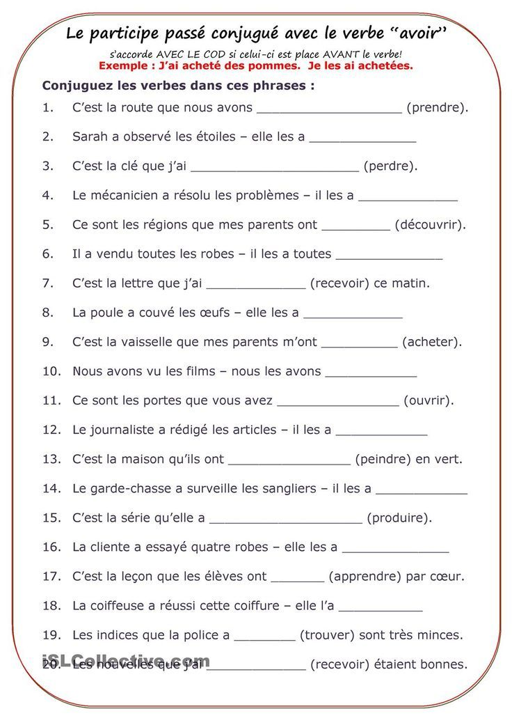 french etre verbs In french and in english, the verbs être (to be), avoir (to have), aller (to go), and faire (to do) are probably the most used verbs of our repertoire, which is also.