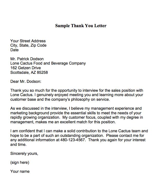 thank you letter for resume