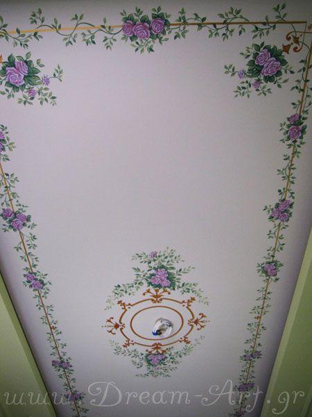 Ζωγραφική στην οροφή του οίκου ευγηρίας Μαρέπη_Dream-Art