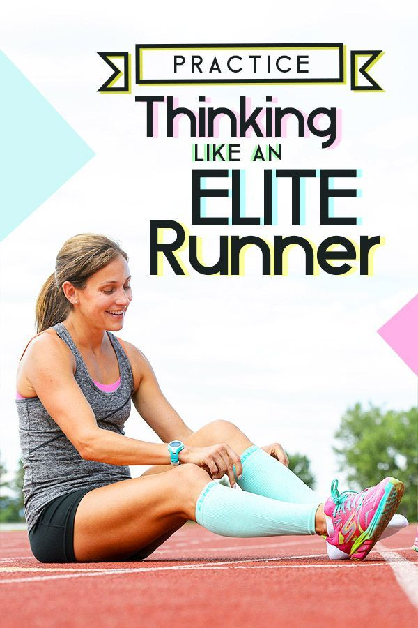 What you can learn from the mindset of elite runners for motivation, running faster and getting through life