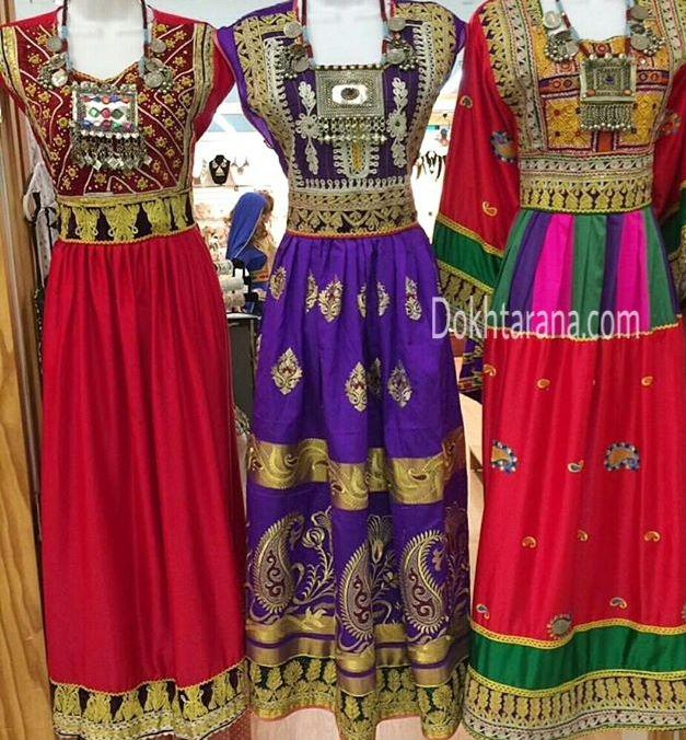 #afghan #style #dresses #purple #red