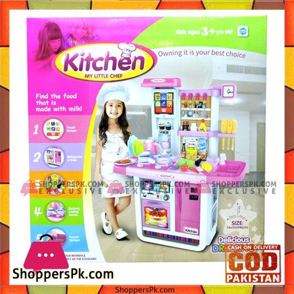 Buy My Little Chef Kitchen Set At Best Price In Pakistan Little Chef Chefs Kitchen Chef