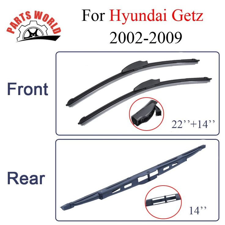 Buy US $12.72  Wiper Blades For Hyundai Getz 2002-2009 Windscreen Rubber Rain Window Brush Front And Rear Wipers Car Accessories Auto Parts  #Wiper #Blades #Hyundai #Getz #Windscreen #Rubber #Rain #Window #Brush #Front #Rear #Wipers #Accessories #Auto #Parts  #automotive