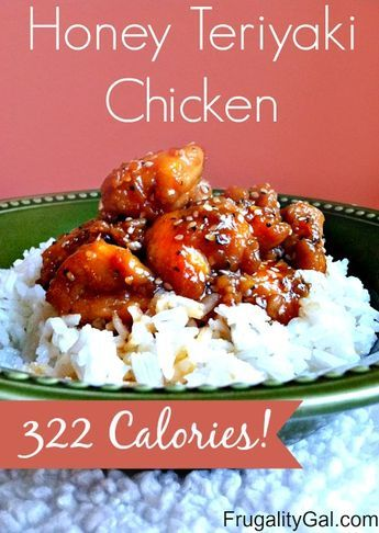 Better than takeout Honey Teriyaki Chicken Recipe| Only 322 calories!