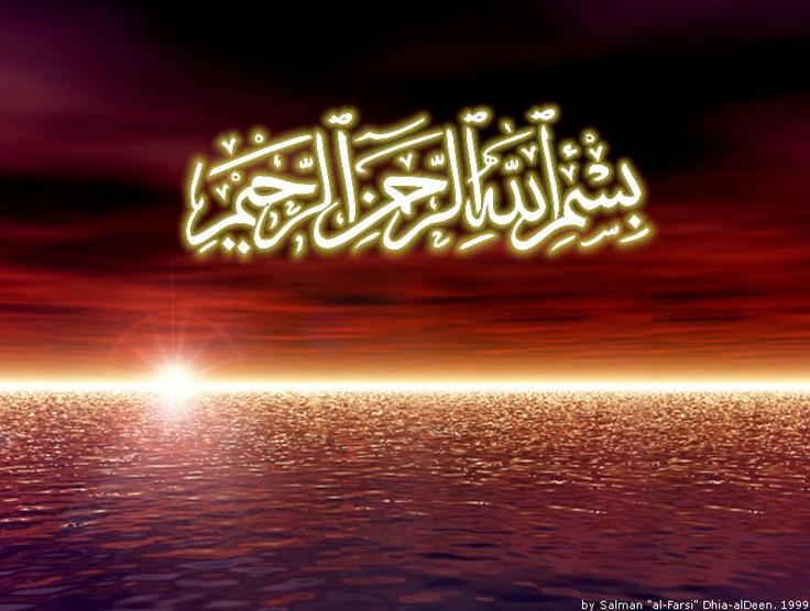 """El Profeta Muhammad (swas) afirmó que cada persona nace en un estado de Islam (sumisión a Allah) como musulmán (que deriva de la raíz """"Islam"""" y significa """"el que hace el Islam"""", es decir, el que se somete a la voluntad de Allah). Él afirmó además, que Allah ha creado a cada persona en la imagen que está de acuerdo con Su plan, y su espíritu es Suyo. Luego, a medida que crecen, comienzan a distorsionar su fe de acuerdo a la influencia de la sociedad imperante y a sus propios prejuicios."""