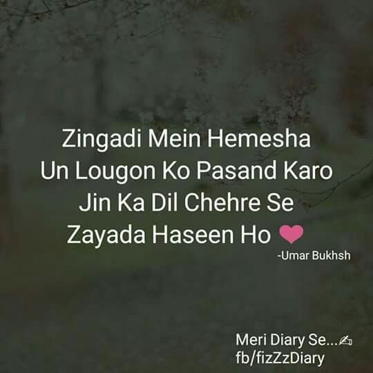 1000+ Romantic Quotes In Hindi On Pinterest