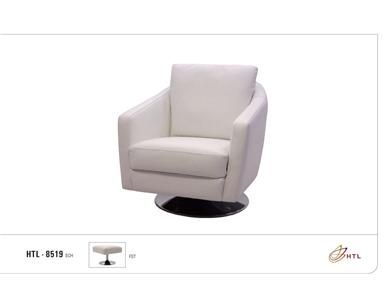 Shop For HTL Swivel Chair And Footstool, 8519 SCH FST, And Other Living  Room Chairs At Clauser Furniture In Berne, IN.