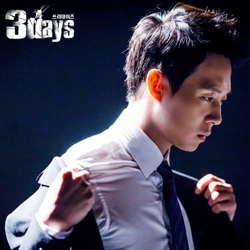 'Three Days' - Park Yoochun