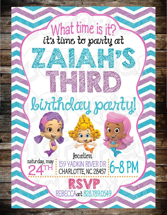 Printable 5x7 Birthday Bubble Guppies Invitation YOU by MCPapier