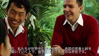 Rangitoto College - YouTube