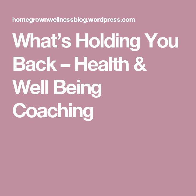 whats Holding You Back. Fear, indecision, inspirational post to working out your triggers