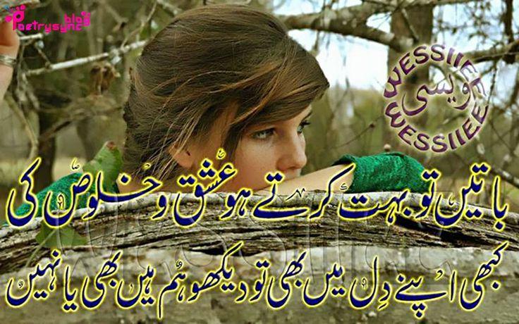 उर्दू से हिन्दी का शब्दकोश   Urdu to Hindi Dictionary