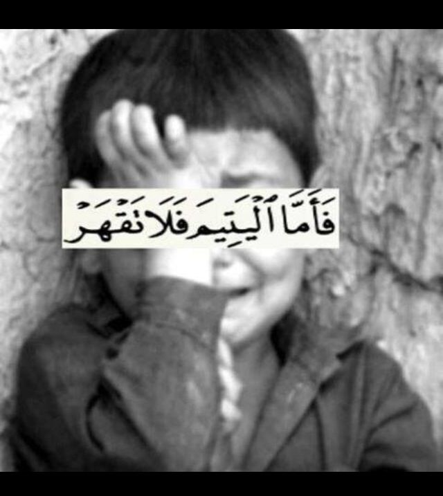 So for the orphan, do not opress (him) - holy Quran 93:9