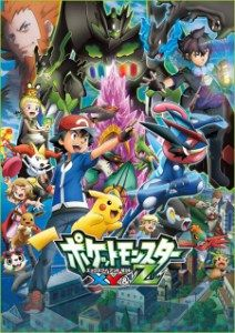 Watch Pokemon XY&Z full episodes online