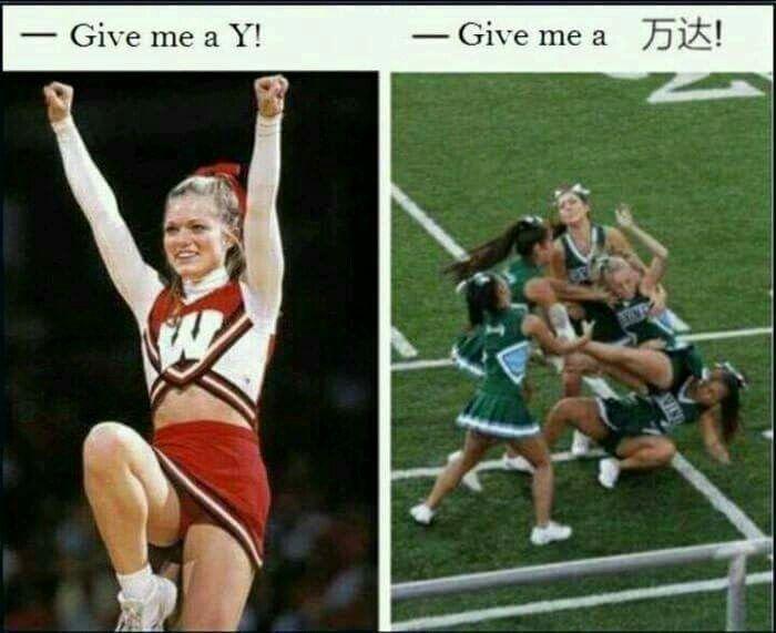 American cheerleaders vs Asian cheerleaders.