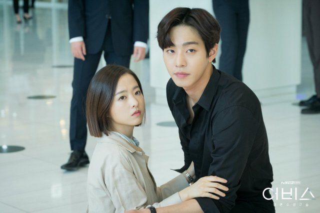 Photos New Stills Added For The Korean Drama Abyss Korean Drama Korean Drama Series Ahn Hyo Seop
