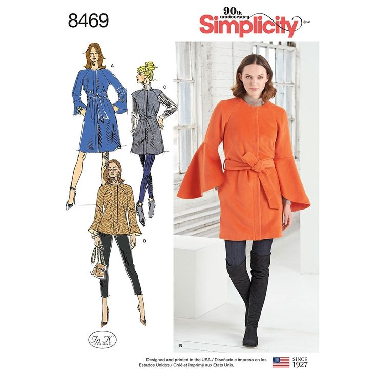 Misses Coat and Vest with Length Variations Simplicity Sewing Pattern 8469.