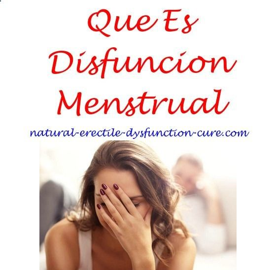 erección matutina disfunción eréctil