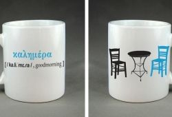 #Ploos_Design | #Living_Postcards - The new face of Greece #kalimera #goodmorning #greek #coffee #kafenio #minimalism