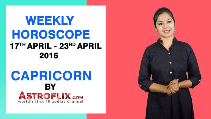 #Capricorn - #Weekly #Horoscope for 17th to 23rd #April 2016 #astrology #Zodiac