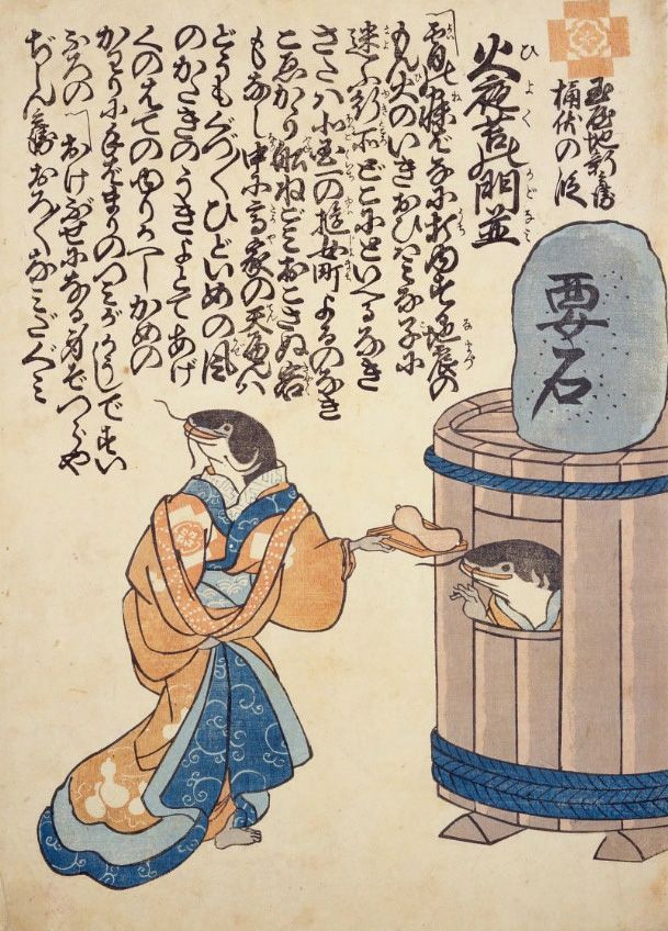 """31. Gourd and catfish  In this print, a namazu tries to help a comrade escape from a trap by handing it a gourd. The image is a reference to the old Japanese expression """"gourd and catfish"""" (meaning """"slippery"""" or """"elusive""""), which originates from a famous 15th-century Zen painting of a man trying to catch a catfish with a gourd."""