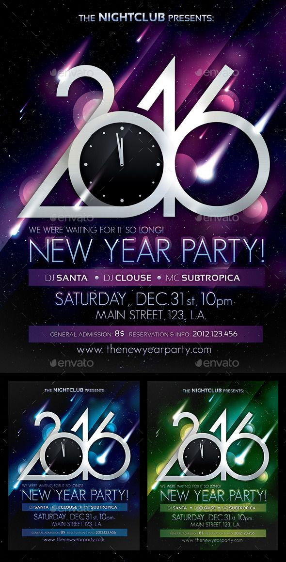 2017 new year party poster