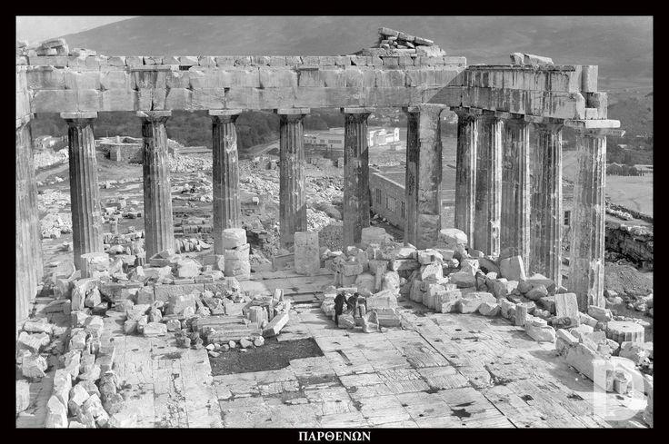 Old Athens / end of 19th century / Parthenon, Acropolis.
