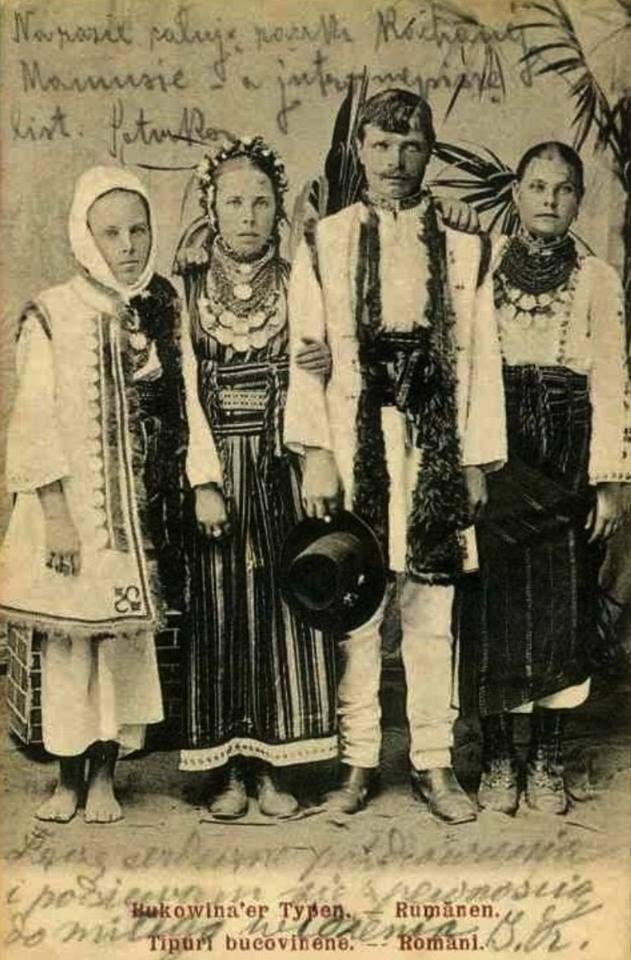 1890 г. Буковынци.
