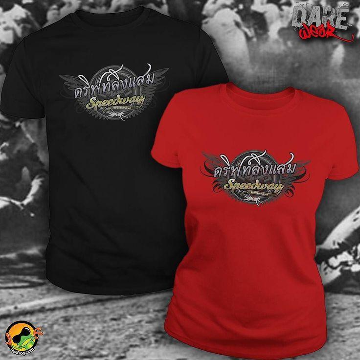 Vintage Speedway Team Design Order Here  http://bit.ly/dwasian  #unique #tshirt #fashion #sunfrogshirts  ดรฟทลงแสม Speedway รถจกรยานยนต Drifting Macaques Speedway Motorcycles  Link to stores in bio!
