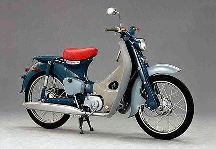 1960's Honda called the 'Super Cub'