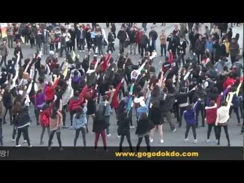 독도는우리땅 플래시몹(Dokdo is Korea Land) 20120225 서울역편