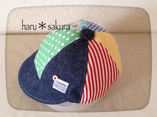 http://tetote-market.jp/creator/haru-sakura/tw2106471523/