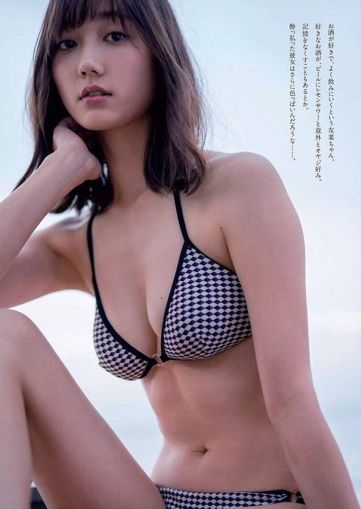 鈴木優華さんのビキニ