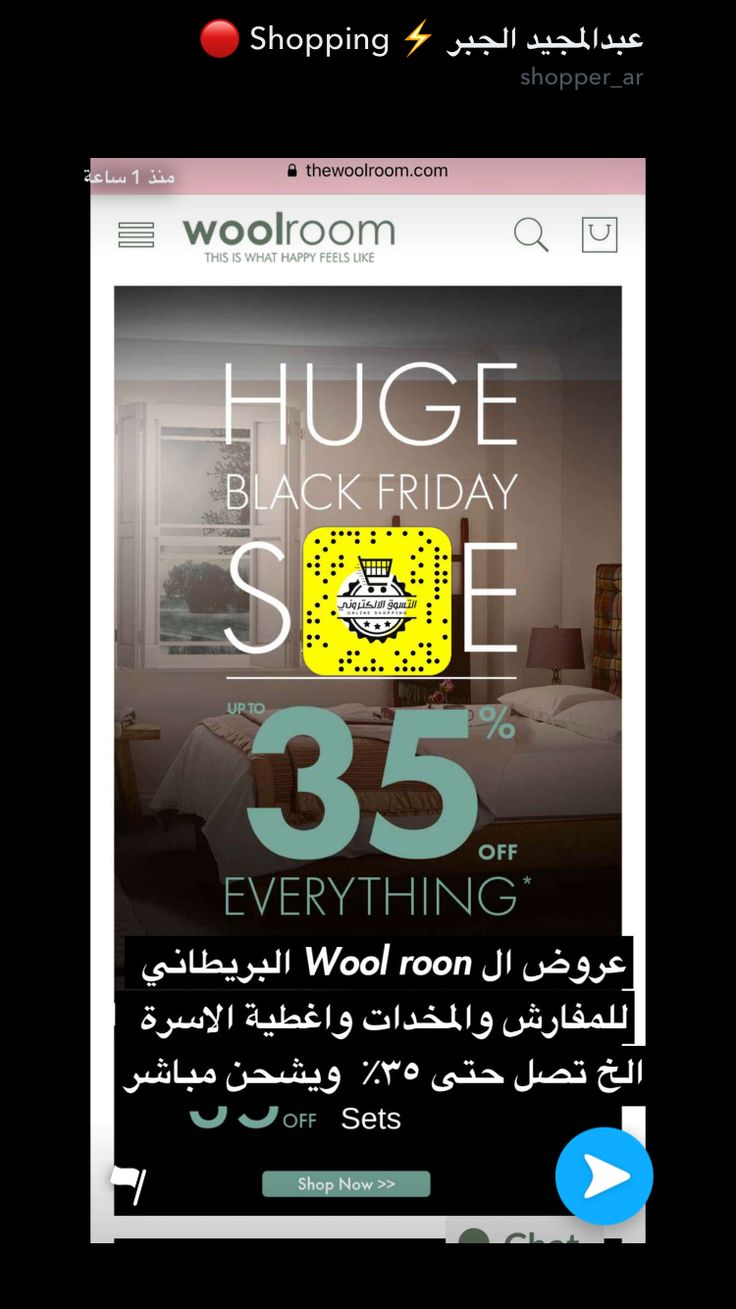 Pin By Wejdan On توفير In 2020 Shopping Websites Set Shopping Shopping