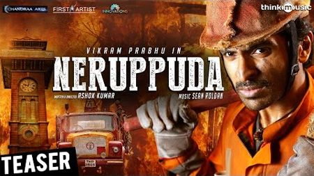 Neruppuda HD Teaser | Vikram Prabhu, Nikki Galrani | Sean Roldan | Ashok Kumar