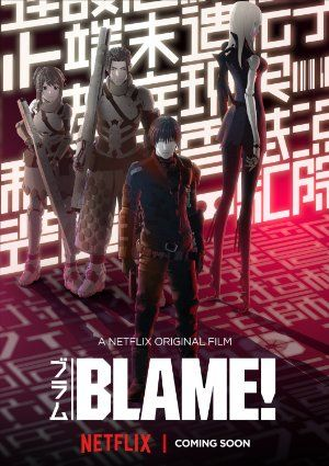 Blame! 2017 English Watch Full Movie Online for FREE