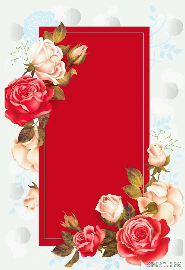 اطارات الاطارات عليها2018 فارغه للتصميم للكتابه والبراويز ورود Flower Wallpaper Floral Border Design Flower Frame