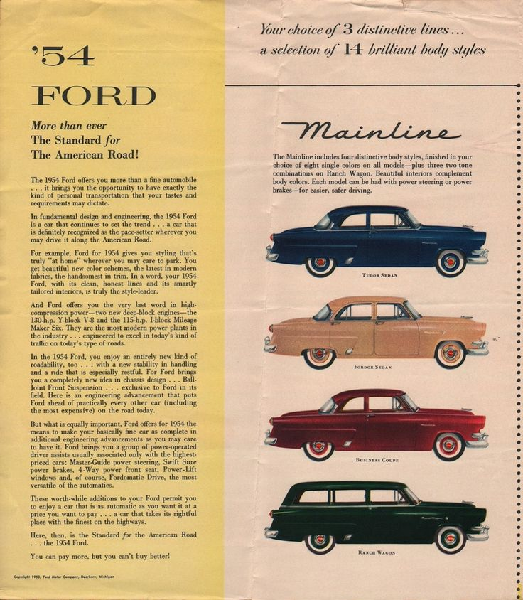 1954 Ford Sales Brochure
